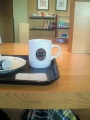 金籐清花  公式ブログ/CoffeeMagic 画像3