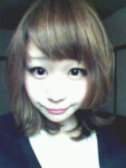 金籐清花  公式ブログ/答え 画像2