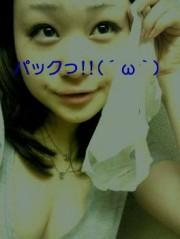 金籐清花  公式ブログ/ブロマイド 画像2
