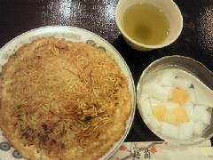 金籐清花  公式ブログ/焼きそばの中の幸せ(笑 画像2