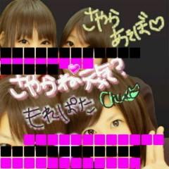 金籐清花  公式ブログ/さやかね(^^/// 画像3