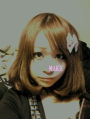 金籐清花  公式ブログ/MAKE 画像3