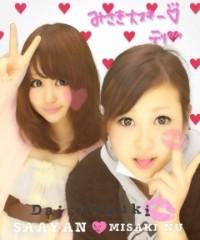 金籐清花  公式ブログ/タピオカの話 画像2