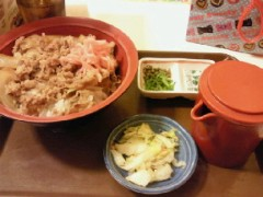 金籐清花  公式ブログ/ マイメロちゃん(*´∀`*) 画像3