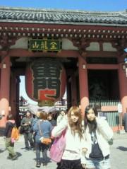 金籐清花  公式ブログ/一番桜 画像1