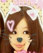 金籐清花  公式ブログ/色のついたうさちゃん♪ 画像2
