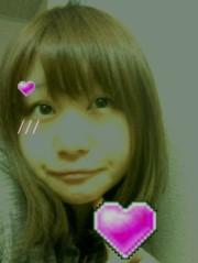 金籐清花  公式ブログ/ぴんぴん(¨。 画像1