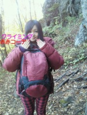 金籐清花  公式ブログ/丼の真実(笑) 画像2