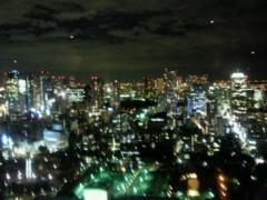 金籐清花  公式ブログ/夢の中の星 画像2