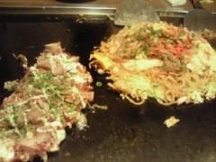 金籐清花  公式ブログ/お好み焼きー 画像2