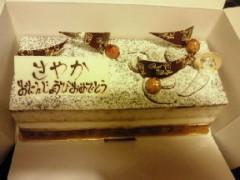 金籐清花  公式ブログ/ベルグの4月 画像1