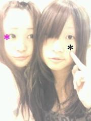 金籐清花  公式ブログ/金籐姉妹でラヴ注入(笑 画像1