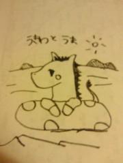 金籐清花  公式ブログ/素直って幸せ 画像2