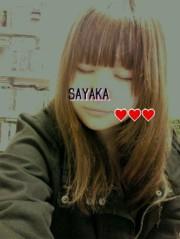 金籐清花  公式ブログ/嬉しいお買いもの 画像2