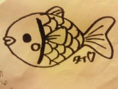 金籐清花  公式ブログ/傍にいてあげたい 画像1