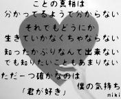 金籐清花  公式ブログ/高橋優さん 画像3