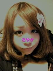 金籐清花  公式ブログ/MAKE 画像2