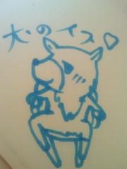 金籐清花  公式ブログ/本の中から 画像3