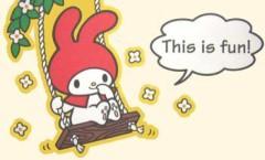 金籐清花  公式ブログ/博士(^ω^)♪ 画像1