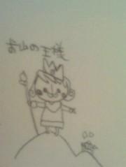 金籐清花  公式ブログ/ 忘れられたチーズ(笑) 画像3