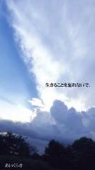 金籐清花  公式ブログ/太陽*゜ 画像1