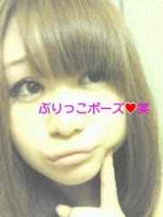 金籐清花  プライベート画像 41〜60件 2011-05-14 00:51:00