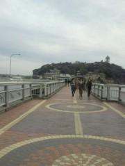 金籐清花  公式ブログ/あれが江ノ島ね♪ 画像1