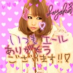 金籐清花  公式ブログ/バッサリ!! 画像1