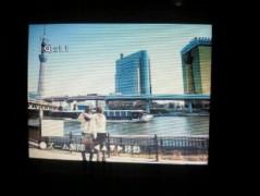 金籐清花  公式ブログ/ナイスショット 画像1