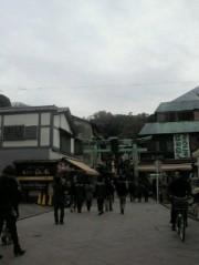 金籐清花  公式ブログ/あれが江ノ島ね♪ 画像2