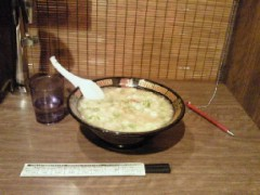 金籐清花  公式ブログ/温度差 画像1