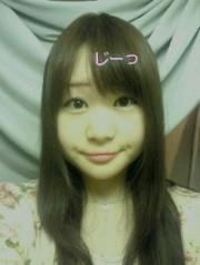 金籐清花  公式ブログ/ ばんばんばんばんざい(笑) 画像2