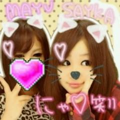 金籐清花  公式ブログ/幸せくばり 画像3
