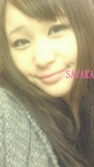金籐清花  公式ブログ/一年中のサンタさん 画像3