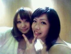 金籐清花  公式ブログ/今なう(笑) 画像2