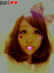 金籐清花  公式ブログ/微笑みからの睡眠^^` 画像2