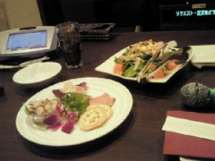 金籐清花  公式ブログ/2012-02-22 14:38:56 画像1