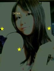 金籐清花  公式ブログ/カレーおもち 画像1