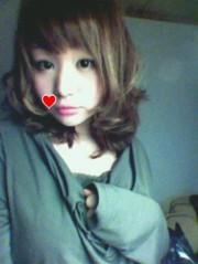 金籐清花  公式ブログ/うきうき 画像1