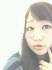 金籐清花  公式ブログ/ びよーんでくりーん(笑)♪ 画像1