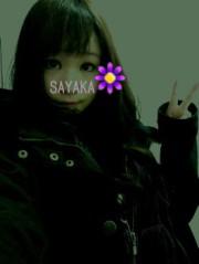 金籐清花  公式ブログ/GOOD  NIGHT 画像2
