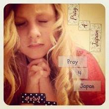 金籐清花  公式ブログ/pray… Japan 画像1