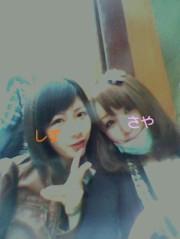 金籐清花  公式ブログ/マスク女(^^)♪ 画像1