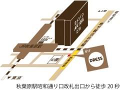 金籐清花  公式ブログ/ステージ( (*^^*) 画像1