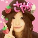 金籐清花  公式ブログ/ お腹パンパン(*´∀`)← 画像2