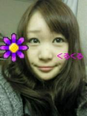 金籐清花  公式ブログ/ びよーんでくりーん(笑)♪ 画像2