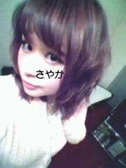金籐清花  公式ブログ/パーマ 画像2