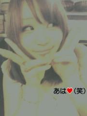 金籐清花  公式ブログ/巨大なす\(^O^)/ 画像3