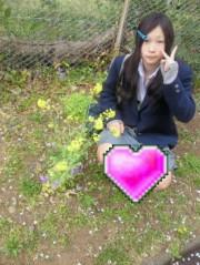 金籐清花  公式ブログ/春の空気 画像2