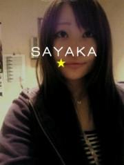 金籐清花  公式ブログ/シャラララ♪ 画像2
